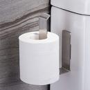 Suporturi pentru hârtie igienică