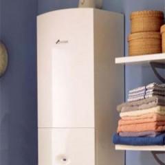 Alegerea unei centrale termice de apartament